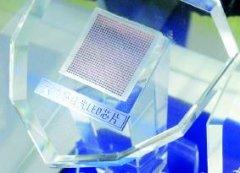 浪潮华光将推大尺寸反极性红光LED新品