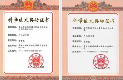 武钢集团收购德国蒂森克虏伯激光拼焊接集团      武汉