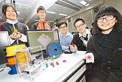 """香港中学生自制出""""迷你版""""3D打印机 比巿价便宜八成"""