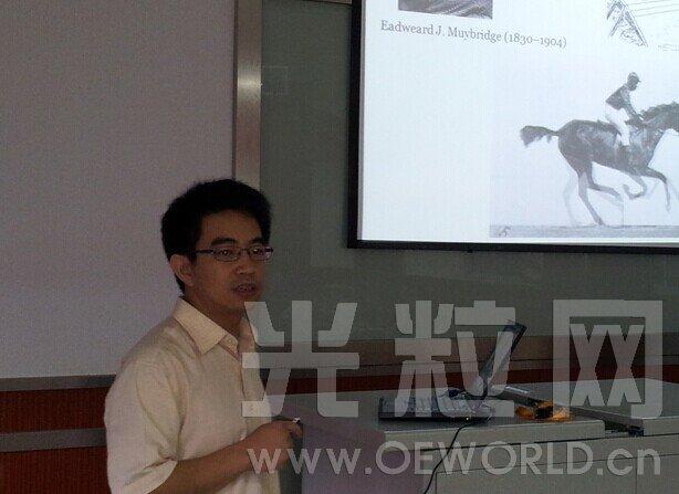 华中科技大学激光加工国家工程研究中心举行学术报告