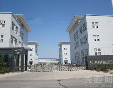 温州市嘉泰激光科技有限公司