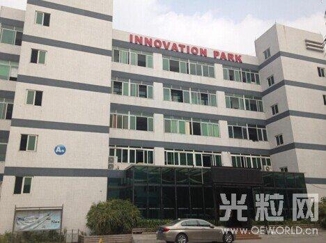 广州首个3D打印产业园 ——民营工业设计园区的前世今生
