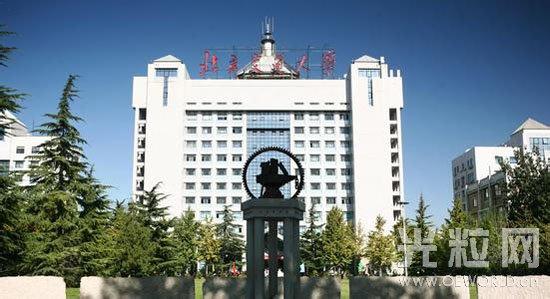 中国内地光学工程专业10强大学:北京交通大学