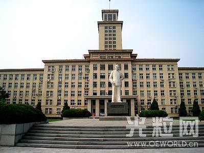 中国内地光学工程专业10强大学:南开大学