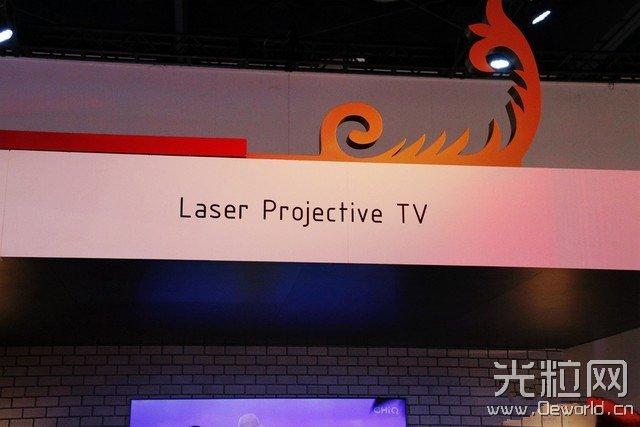 百吋巨屏享受 CES2015长虹展示激光电视