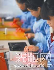 """四川造""""激光键盘""""走出国门远销国外"""