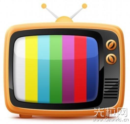 同年,这个黑白电视机开始试播.