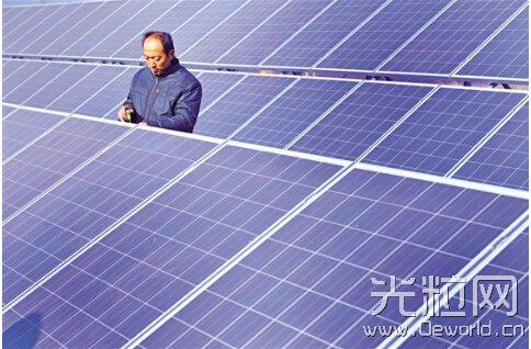 山西祁县投资150余万元引进太阳能光伏发电项目