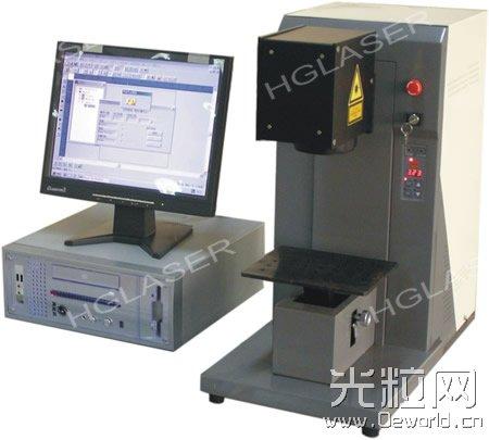 华工激光光纤激光打标机