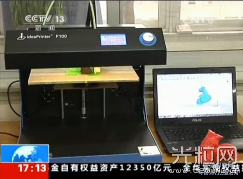 上海利用3D打印技术实施心脏手术 在全国属首例!