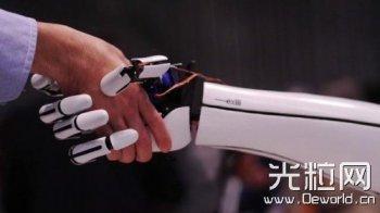 3D打印仿生假肢能连接智能手机