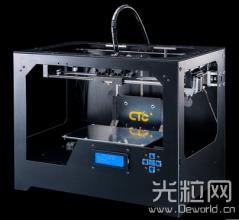 西通3D打印机.商务客2代测评报告