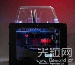 CubeX和MakerBot 3D打印机简单对比测评