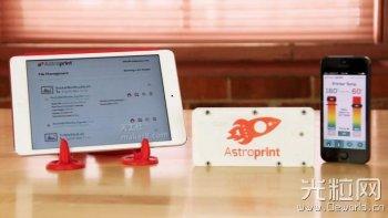 第三方操作系统AstroPrint新增对MakerBot机器的支持