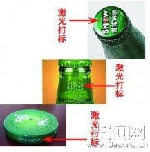 雪花、青岛啤酒采用激光打标机进行标记的优势