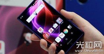 富士通将太赫兹接收器微型化 可集成到智能手机