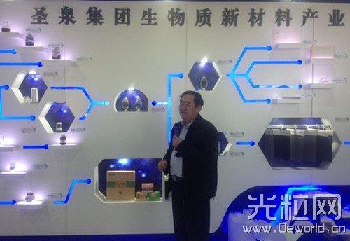 """济南""""圣泉模式""""七年研发 15斤玉米芯可提取1斤石墨烯"""