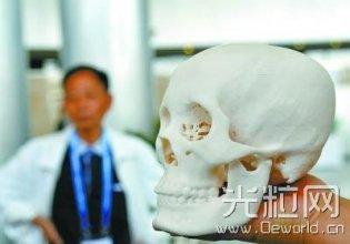 国内首个3D打印颅骨亮相武汉 引超5万市民围观
