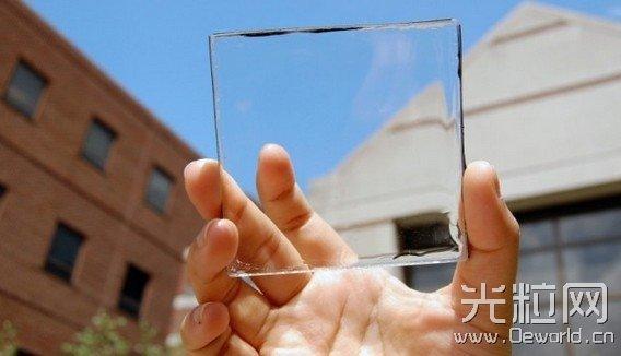 把透明玻璃变为光伏太阳能电池,这是什么技术?