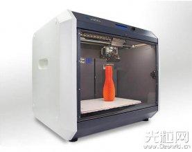 German RepRap公司推出X350Pro 3D打印机