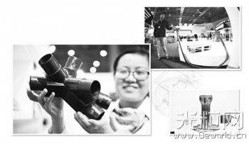3D打印技术正重塑全球制造业竞争格局 替代传统
