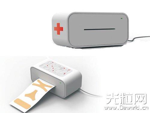 3D打印创可贴概念打印机 可根据伤口形状定制