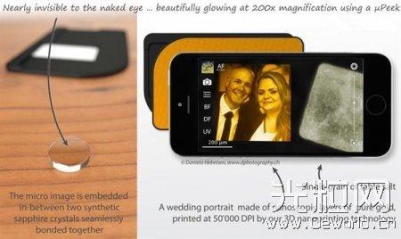 Scrona的3D纳米打印技术可打印盐粒大小人像