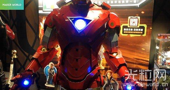 创客新玩法 3D打印精细钢铁侠超级装甲