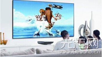 激光电视或将改写高端电视竞争格局