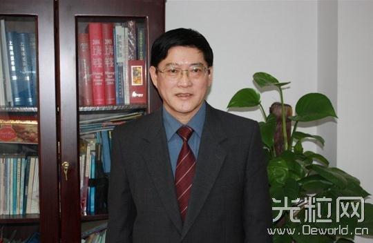 上海激光技术研究所所长王又良