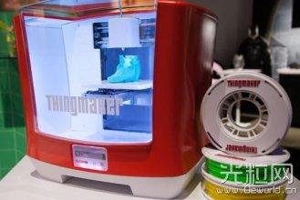 ThingMaker推儿童3D打印机 售价300美元