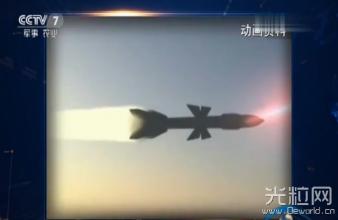 大校:导弹涂上反光漆 可反射敌方激光照射