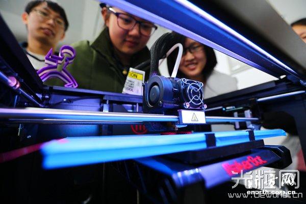 """""""3D打印""""走进南开课堂 把想象变成""""现实"""""""