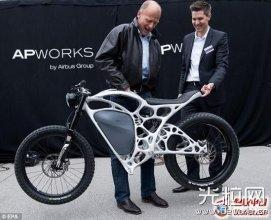 激光3D打印出35公斤电动摩托车