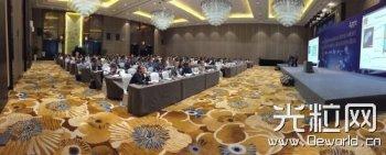 第17届激光精密制造国际会议在西安隆重召开
