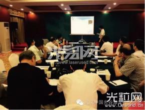 """中国光谷激光行业协会携手行业龙头共建""""光造空间"""