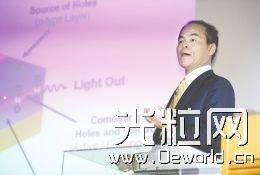 诺奖得主给LED企业的新方向 10年,激光照明将取