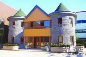 3D打印别墅落地北京通州 形似童话城堡