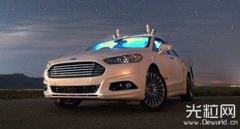 福特与百度联合投资1.5亿美元 促进激光雷达研发