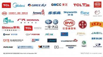 广州国际模具展览会9月20日隆重开幕,与业界同