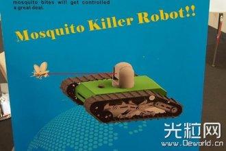 中国公司研成激光坦克 专门打蚊子