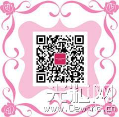 /uploads/allimg/161115/5490-161115134641591.jpg
