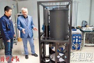 首台国产激光气象雷达在洛研发成功