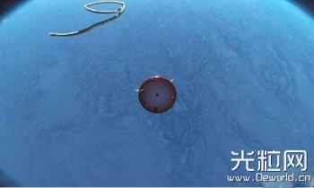 光学时钟在太空中的首次测试