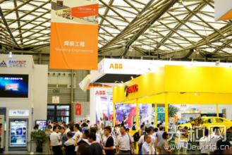 AMTS 2017第十三届上海国际汽车制造