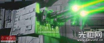 """英军启动""""龙火""""激光炮计划:可摧毁导弹和战"""