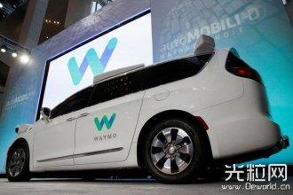 谷歌展示新版无人驾驶系统:把激光雷达成本降