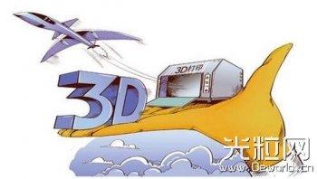 """""""十三五""""重点规划:3D打印行业缺什么样的人才"""