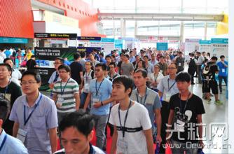 FD-Asia广州国际铸造、压铸及锻压工业展览会研讨