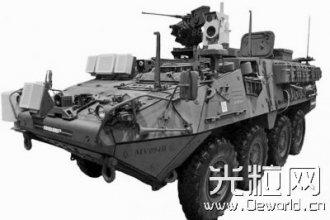提升防空能力 美军装甲车安激光武器